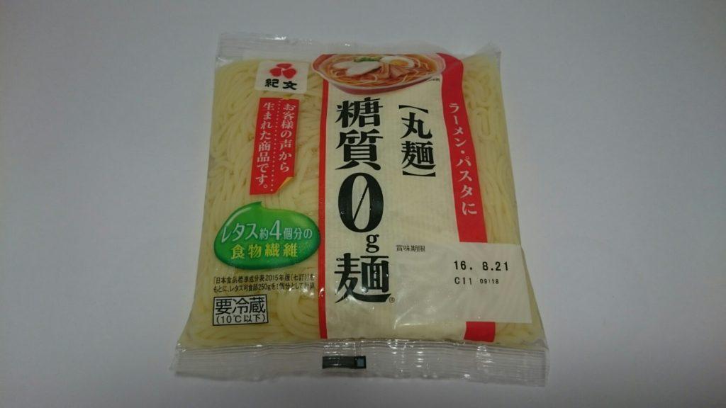 丸麺タイプ