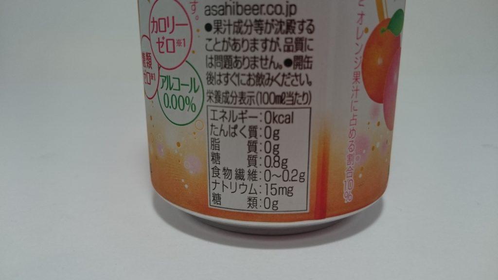 dsc_0895.jpg