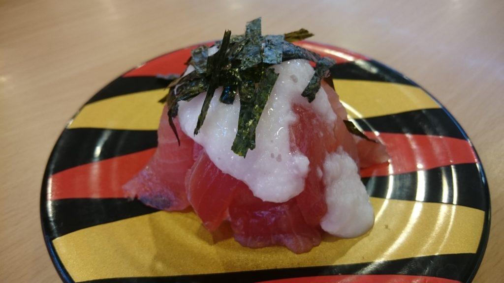 赤富士まぐろ寿司