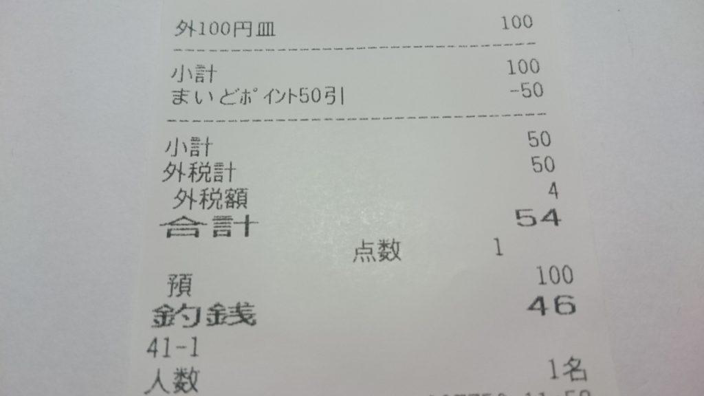 dsc_1558.jpg