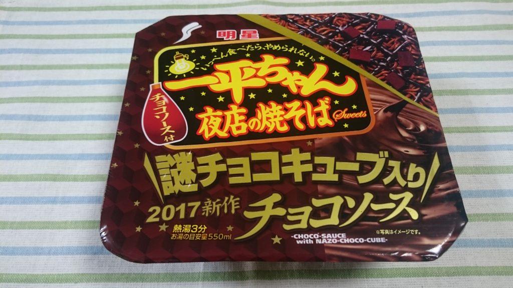 一平ちゃん夜店の焼きそばチョコソース