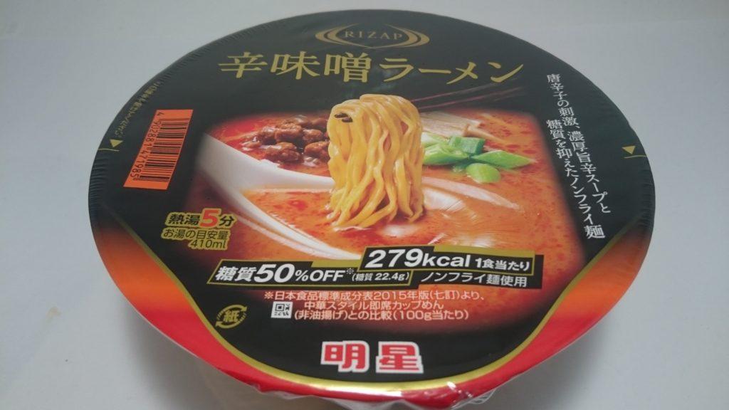 ファミマライザップ麺