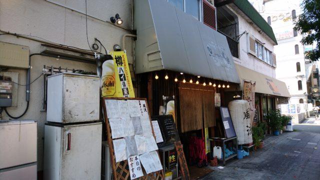 平野区の居酒屋「かざみどり風流」に昼飯を食べに行った話
