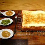 大阪のNEWインスタ映え食パン「&jam(アンドジャム)」