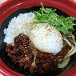 くら寿司の汁なし担々麺と神戸牛を淡々とレポ