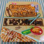 一平ちゃん「いなり寿司味」の焼きうどんを食す
