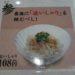 かっぱ寿司が放つ「追いしゃり」(108円)がジャンキーすぎる味!