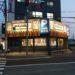 大阪松原の「牛萬精肉店」は最強のセルフBBQ店だった!